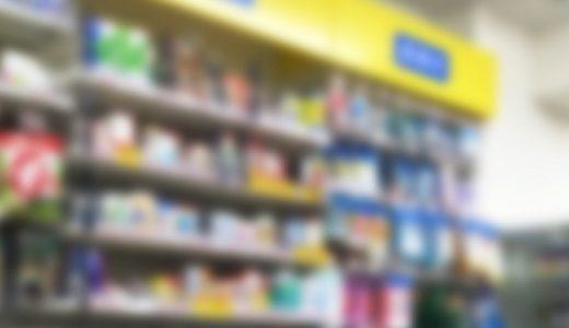 乳酸菌革命ドラッグストアや薬局で市販されてる?最安値で買う方法!